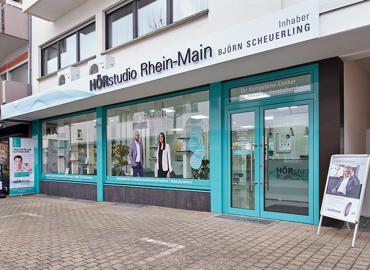 HRM Mühlheim